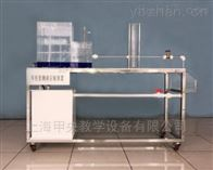 JY-BTG毕托管测速实验台