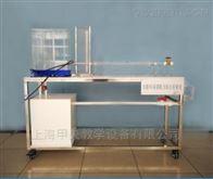 JY-ZBZL局部阻力系数测定实验台