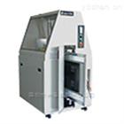 日本洗凈機株式會社全自動超聲波鋼網清洗機