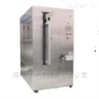 sawa-corp日本洗凈機全自動絲網清洗機