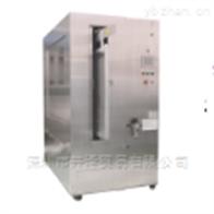 SC-MM7VEsawa-corp日本洗凈機全自動絲網清洗機