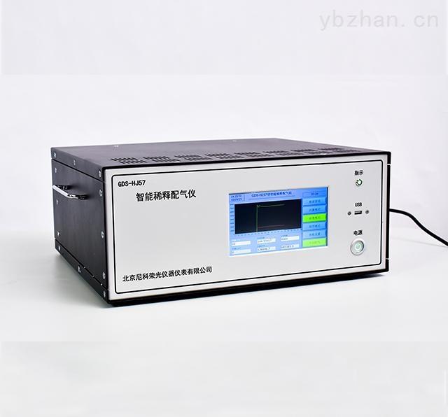 高压配气系统