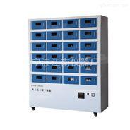 土壤干燥箱 JNTF-1024C