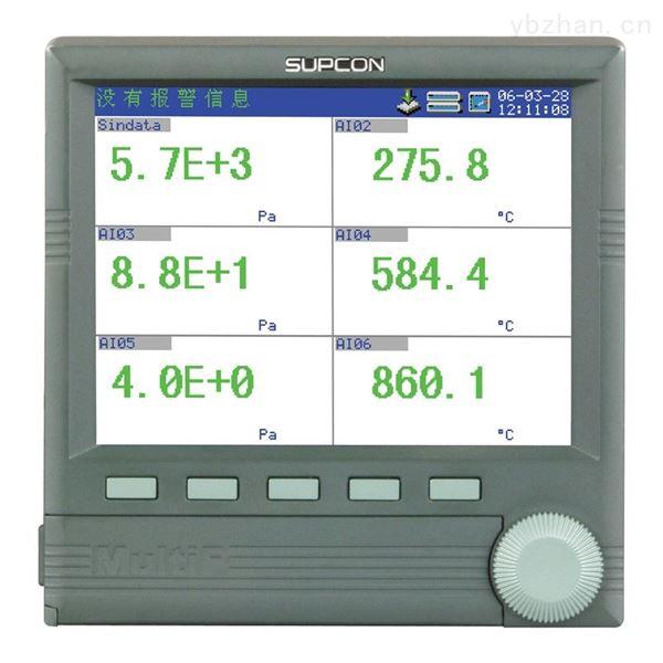 AR4500真空度记录仪