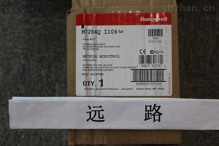 MIDAS-E-HCL-Honeywell+ MIDAS-E-HCL