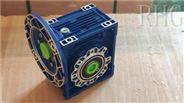 RV系列高效率紫光蝸輪減速機