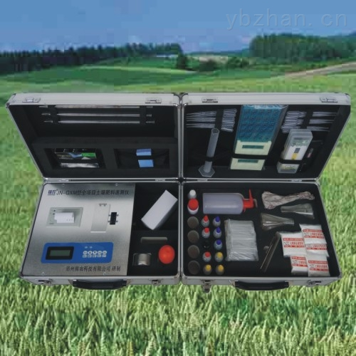 JN-QXM-JN-QXM全項目土壤肥料速測儀