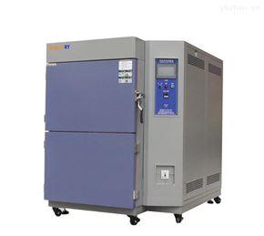 ZT-30A-S风冷式冷热冲击测试箱