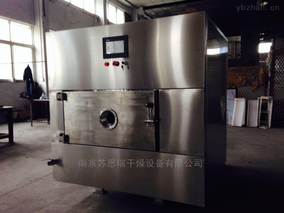 天津箱式實驗用微波真空高溫燒結爐