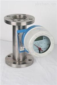 LZ-防腐型金屬管浮子流量計