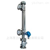 HL-UHZ系列防腐远传型磁翻板液位计