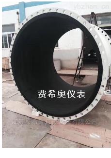 FXAO-LDE-供应厂家直销防水型电磁流量计----精度高--