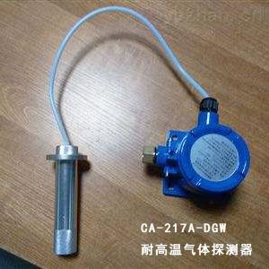 鍋爐房燃氣報警器聯動切斷閥 天然氣泄漏報警器