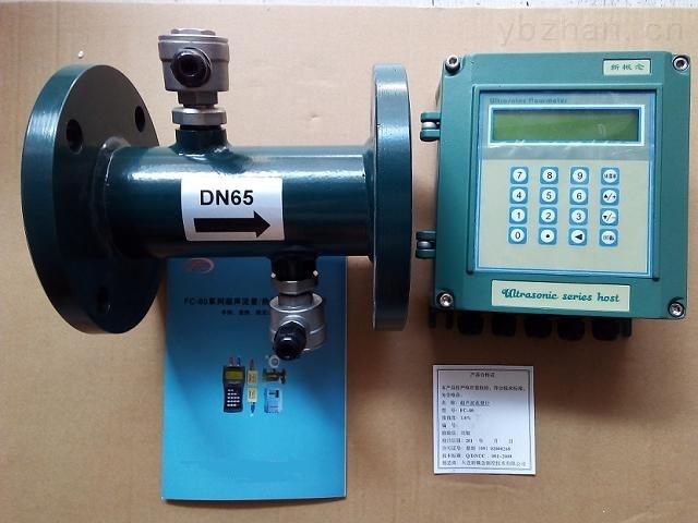 DCFC-工业管道式超声波液体流量计安装灵活方便