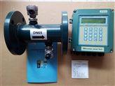 企业内部水计量管道式超声波液体流量计
