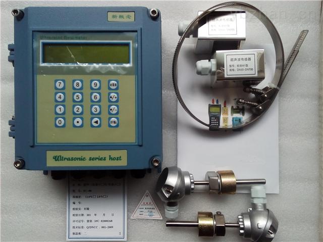 DCFC-工业管道外夹式超声波流量计外部固定简单方便