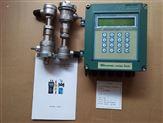 工礦企業市政環保應用插入式超聲波流量計