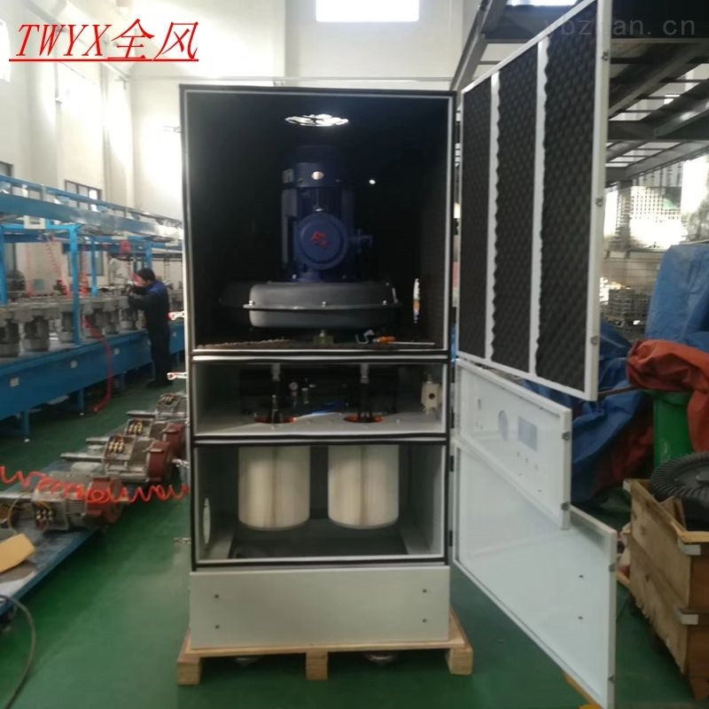 MCJC-5500-石墨廠吸石墨粉塵收集器 吸塵器