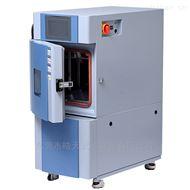 SMC-22PF升级版小型环境试验箱恒定温湿度试验机