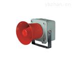 SEWN50L-WS-220 重负荷信号扬声器报警器