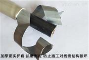 SYV53鎧裝同軸電纜直銷廠家SYV53