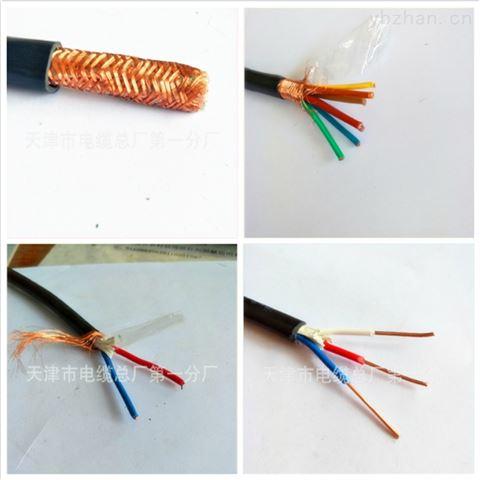 主传输信号电缆MHYVR价格