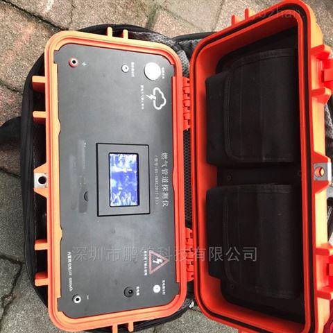 偷排漏排非金属管线精准定位仪器