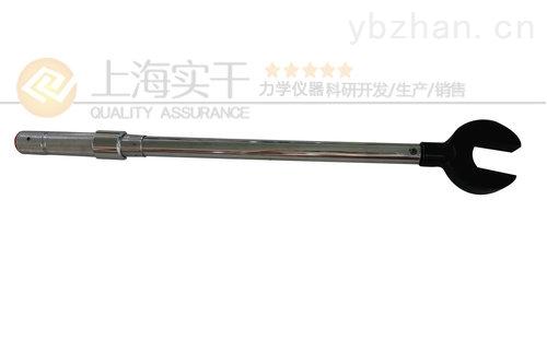可调打滑式扭力扳手SGTG-25|5-25牛米