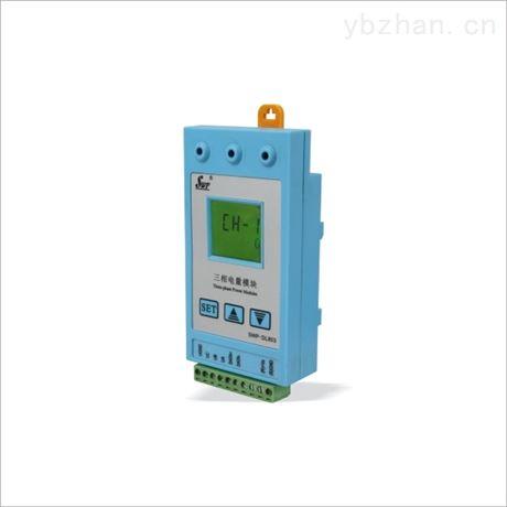 SWP-DL803三相电参数数据采集模块