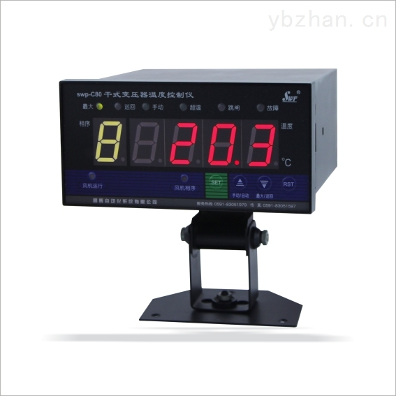 SWP系列干式变压器温度智能控制仪
