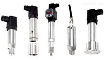 WIDEPLUS-8系列精小型压力变送器