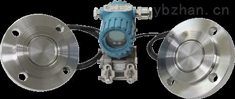 363D系列单晶硅双法兰远传式变送器