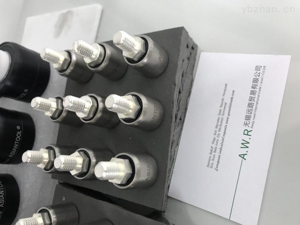 ASIANTOOLS旋转连接器+A1MT