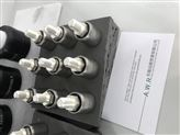 旋轉連接器ASIANTOOLS+H63010大量現貨