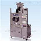 KISOH株式會社自動清洗機PFR