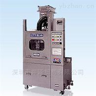 旋轉型KISOH株式會社自動清洗機PFR