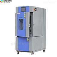 THC-150PF可程序调温调湿试验箱维修厂家