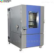 高低温湿热独立系统测试温湿度试验箱