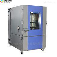 THD-1000PF零部件检测交变式环境老化湿热试验机
