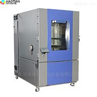 THE-1000PF大型1000L-70℃恒温恒湿试验箱结构
