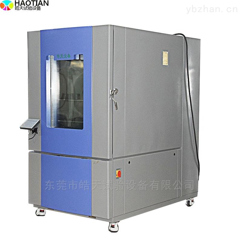大型-60℃恒溫恒濕試驗箱結構