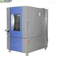 THC-1000PF稳定型高低温交变湿热试验箱实力供应商