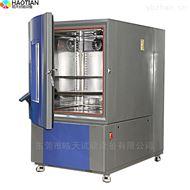 THD-020PF温湿度高低温交变湿热检测实验机厂家
