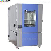 可程式标准型高低温交变湿热试验箱直销厂家