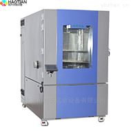 THE-020PF卧式大型高低温交变湿热循环加速老化检测机