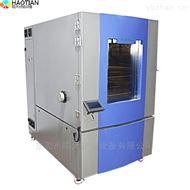 THE-1000PF油墨树脂检验高低温交变湿热试验箱