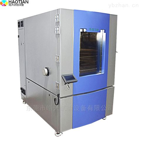 线材1000L高低温交变湿热环境老化试验机