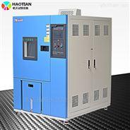 可程控高低温交变湿热试验箱环境控制箱子