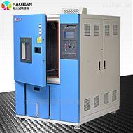 THD-225PF卧式塑胶制品测试高低温交变环境湿热试验机