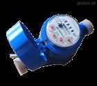 光電直讀遠傳水表LXSY-15E ~ LXSY -25E